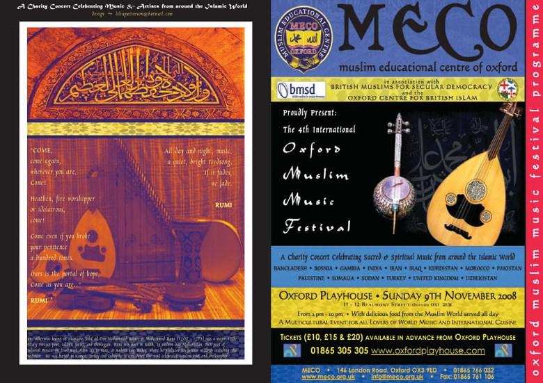 brochure-2008-pg1