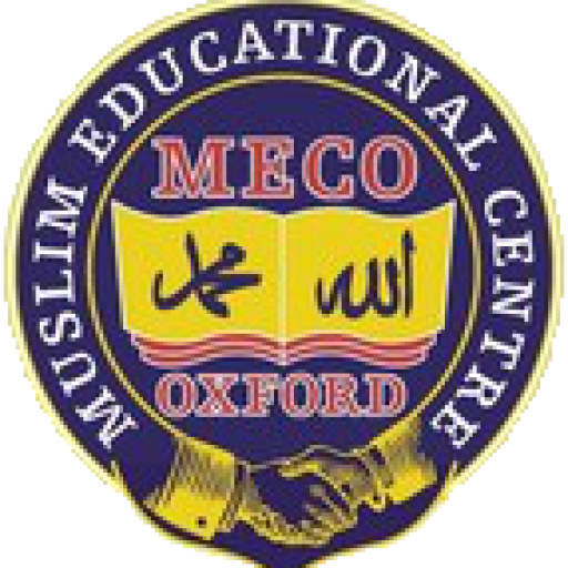 Muslim Educational Centre of Oxford Logo